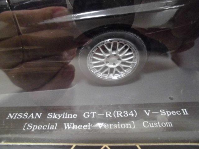 オートアート 1/18 日産 スカイライン GT-R R34 V-スペックⅡ ブラック ホイール カスタム品 _画像3