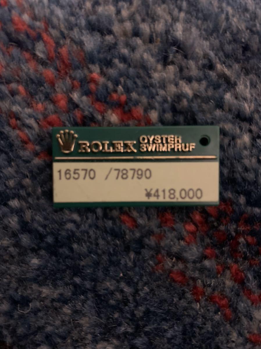 ☆正規タグ ROLEX EXPLOLER II ロレックス エクスプローラ2 グリーン タグ 16570 ☆★_画像1
