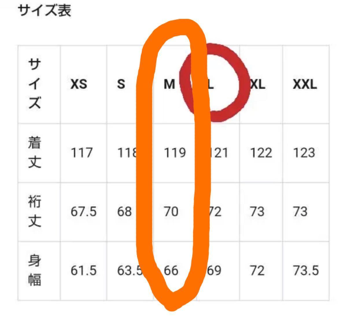 新品バンドカラーワンピース七部袖M
