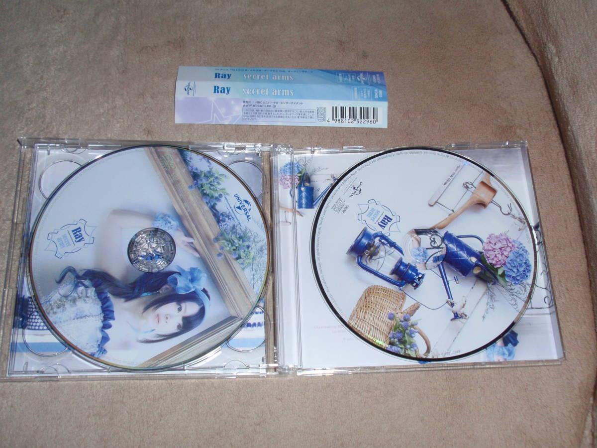 To LOVEる -とらぶる- ダークネス 2nd OP主題歌 初回生産限定盤DVD付 secret arms Ray アニソン オープニングテーマ_画像3