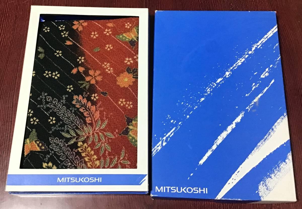 MITSUKOSHI/三越 風呂敷 レーヨン100% 丹後ちりめん 約60㎝×63㎝_画像1