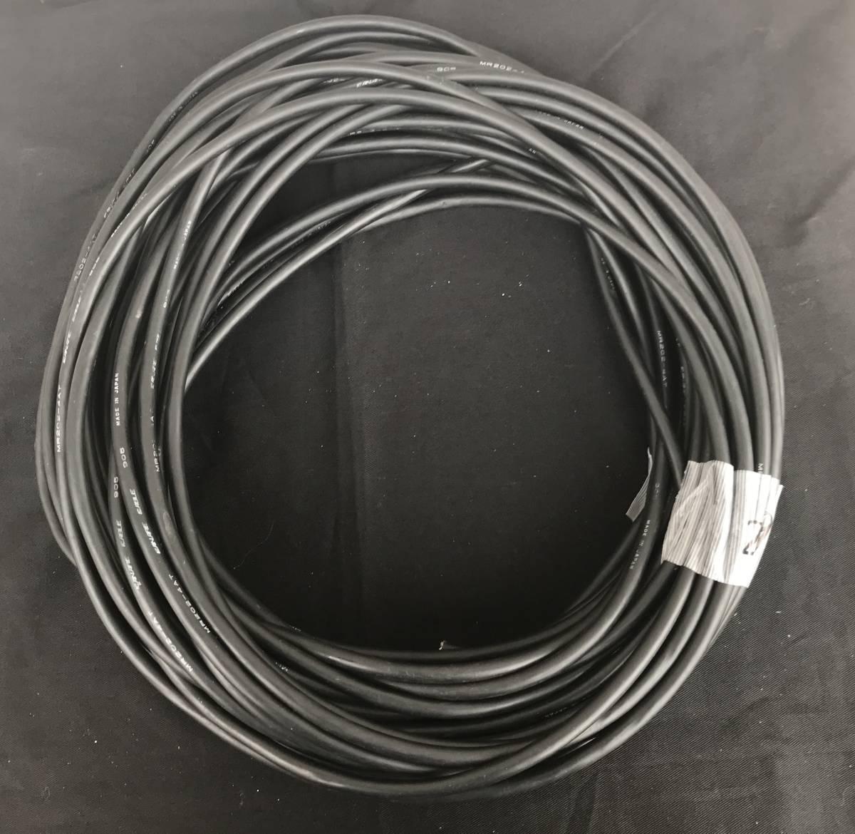 CANARE(カナレ) MR202-4AT(905) 黒 約29m39cm 中古品