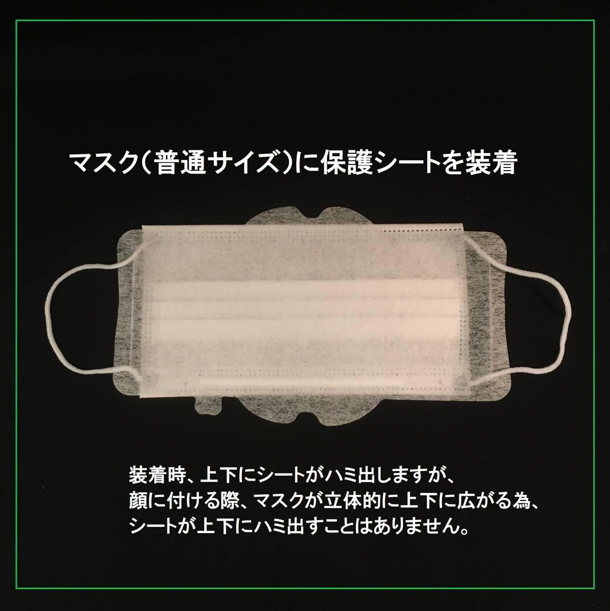マスク システム ポリマー