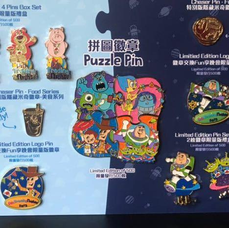 LE500 香港ディズニーランド トイストーリー ウッディ ピンバッジ ピンバッチ パズル 海外 リミテッド ピントレーディング ジェシー