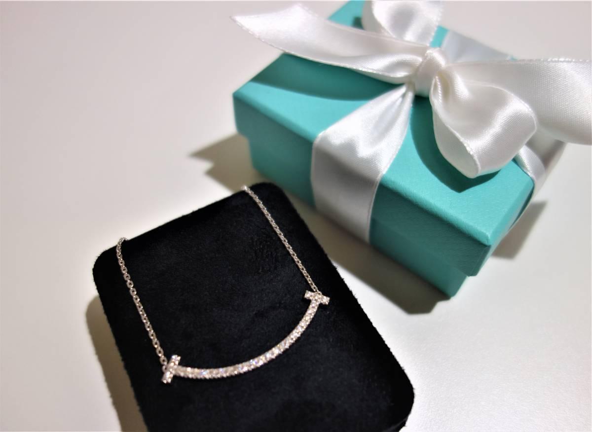 ¥63万 TIFFANY&CO.Tスマイル ダイヤモンドミディアムペンダント WG