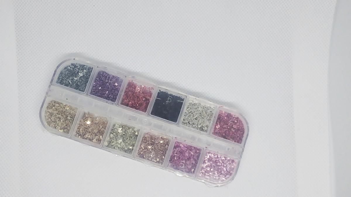 クラッシュメタルガラスフレーク 12色セット