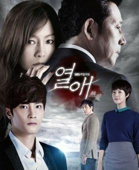 韓国ドラマ  [熱愛]  DVD