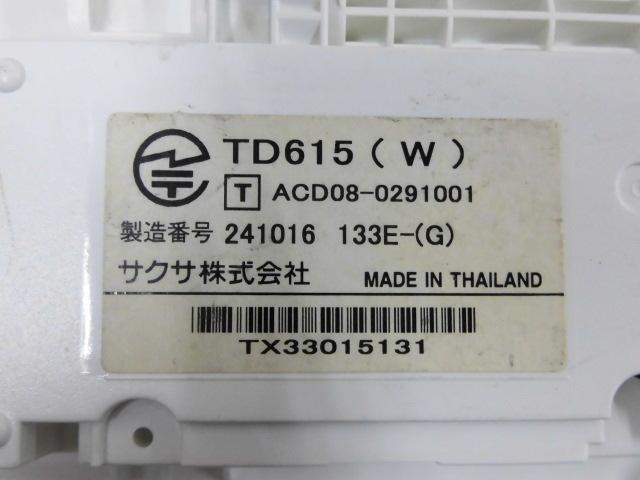 Ω ZZM1 9850◆) 保証有 13年製 きれいめ SAXA サクサ AGREA HM700 TD615(W) ・祝10000取引突破!!_画像7