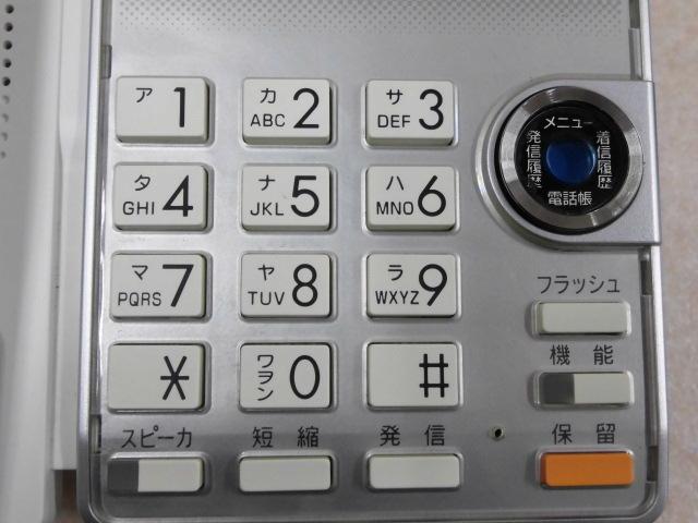 Ω ZZM1 9850◆) 保証有 13年製 きれいめ SAXA サクサ AGREA HM700 TD615(W) ・祝10000取引突破!!_画像6