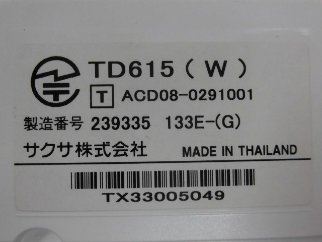 Ω ZR2 8342#保証有 TD615(W) サクサ SAXA AGREA 18ボタン電話機 13年製 中古ビジネスホン 領収書発行可・祝10000取引突破!!_画像7