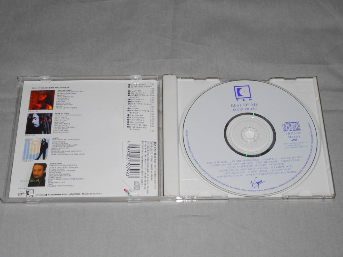 マキシ・プリースト 「クロース・トゥ・ユー ~ベスト・オブ・ミー~」 帯付きCD_画像3