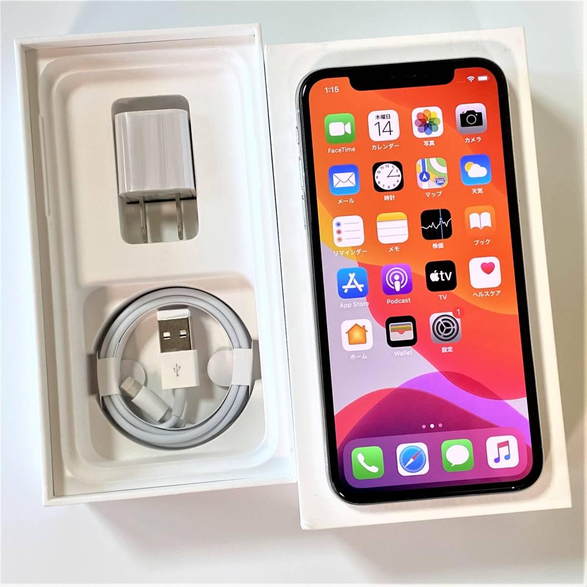 SIMフリー iPhone X シルバー 64GB MQAY2J/A バッテリー最大容量89% docomo 格安SIM MVNO 海外利用可 アクティベーションロック解除済