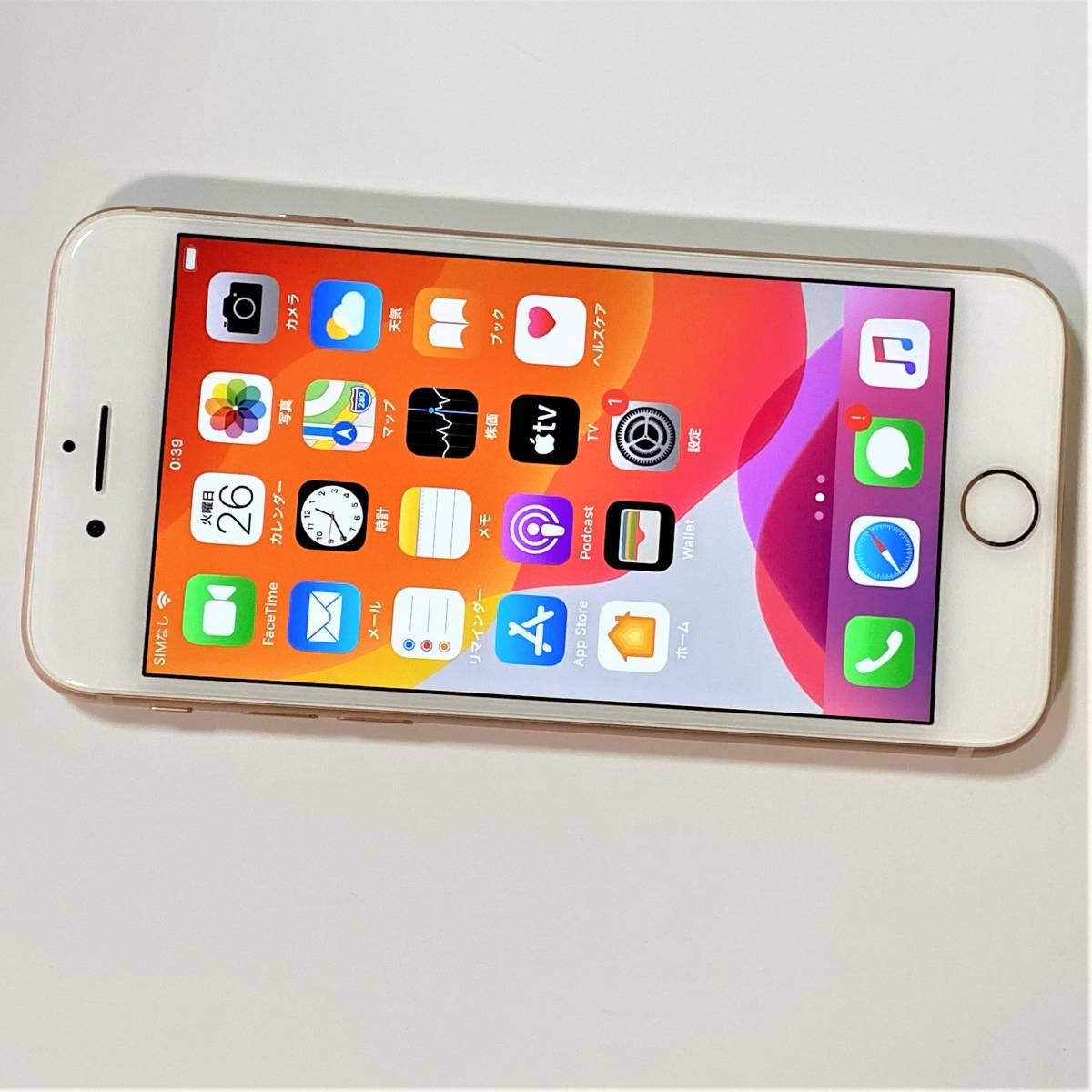 (美品) SIMフリー iPhone 8 ゴールド 64GB MQ7A2J/A バッテリー最大容量92% docomo 格安SIM MVNO 海外可 アクティベーションロック解除済
