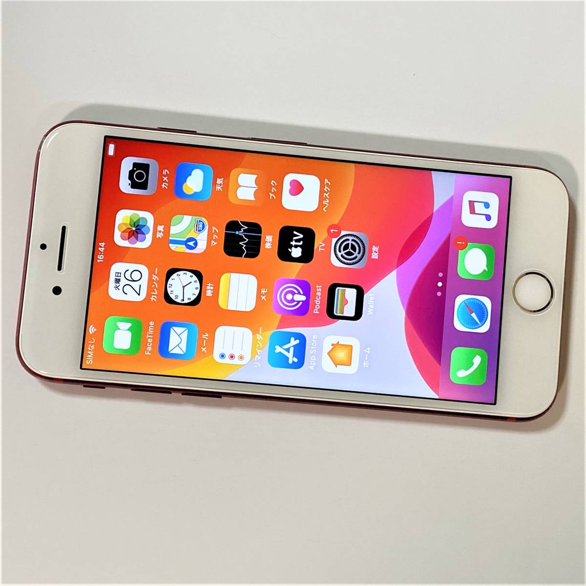 SIMフリー iPhone 7 (PRODUCT)RED 128GB MPRX2J/A バッテリー最大容量100% docomo 格安SIM MVNO 海外可 アクティベーションロック解除済