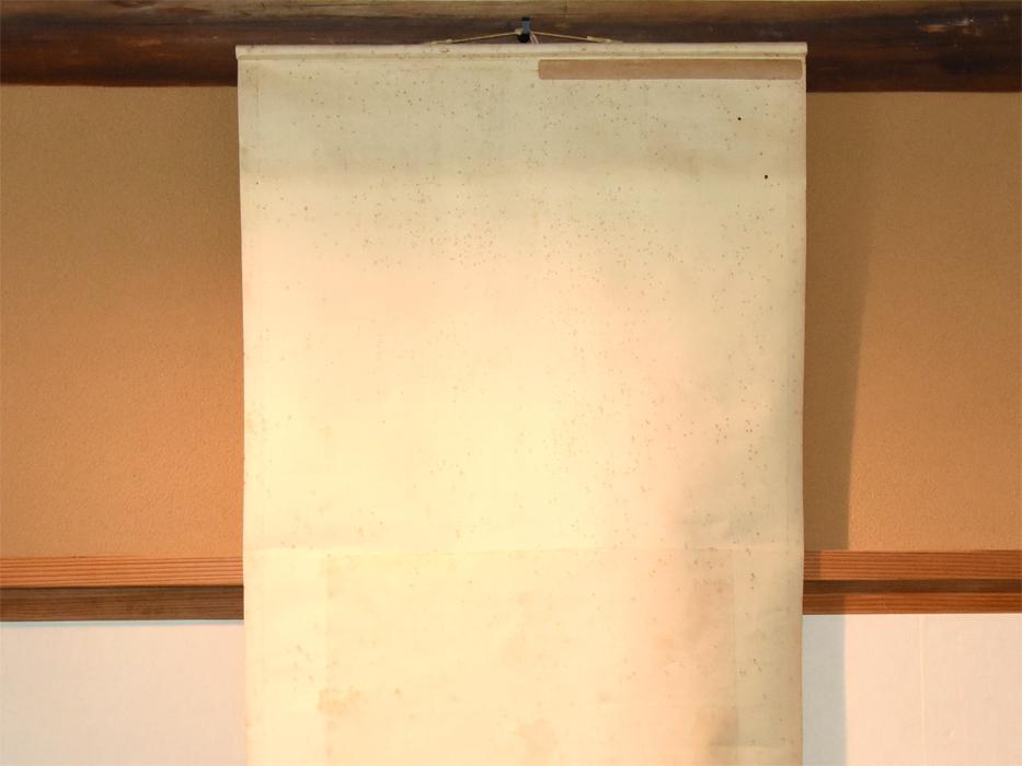 中国美術「慧南」画 紙本 梅花図 中国書画 掛軸 山水 花鳥仏画古画 水墨 唐画 唐本 清朝 書道 東洋 肉筆 絹本 古美術骨董古書 絵画 b8024o_画像6