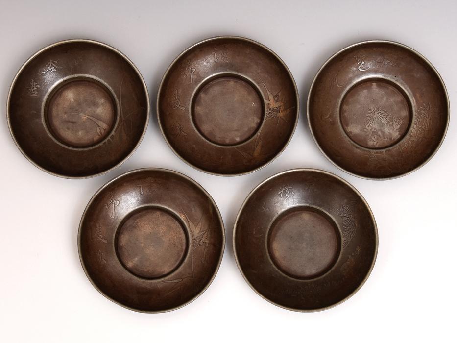 古錫 茶托 乾茂號造 5客揃 四君子 円式 托子 時代箱 古布付 総重:356g 煎茶道具 時代 金属工芸 b8058n_画像6