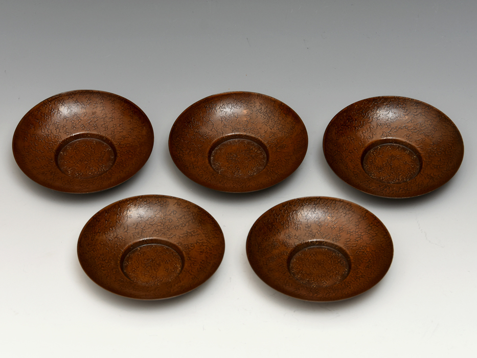 茶托 円式 5客 銅製 唐銅 鎚起銅器 托子 打出し 総重量:246g 煎茶道具 金属工芸 美品 b8155e_画像1