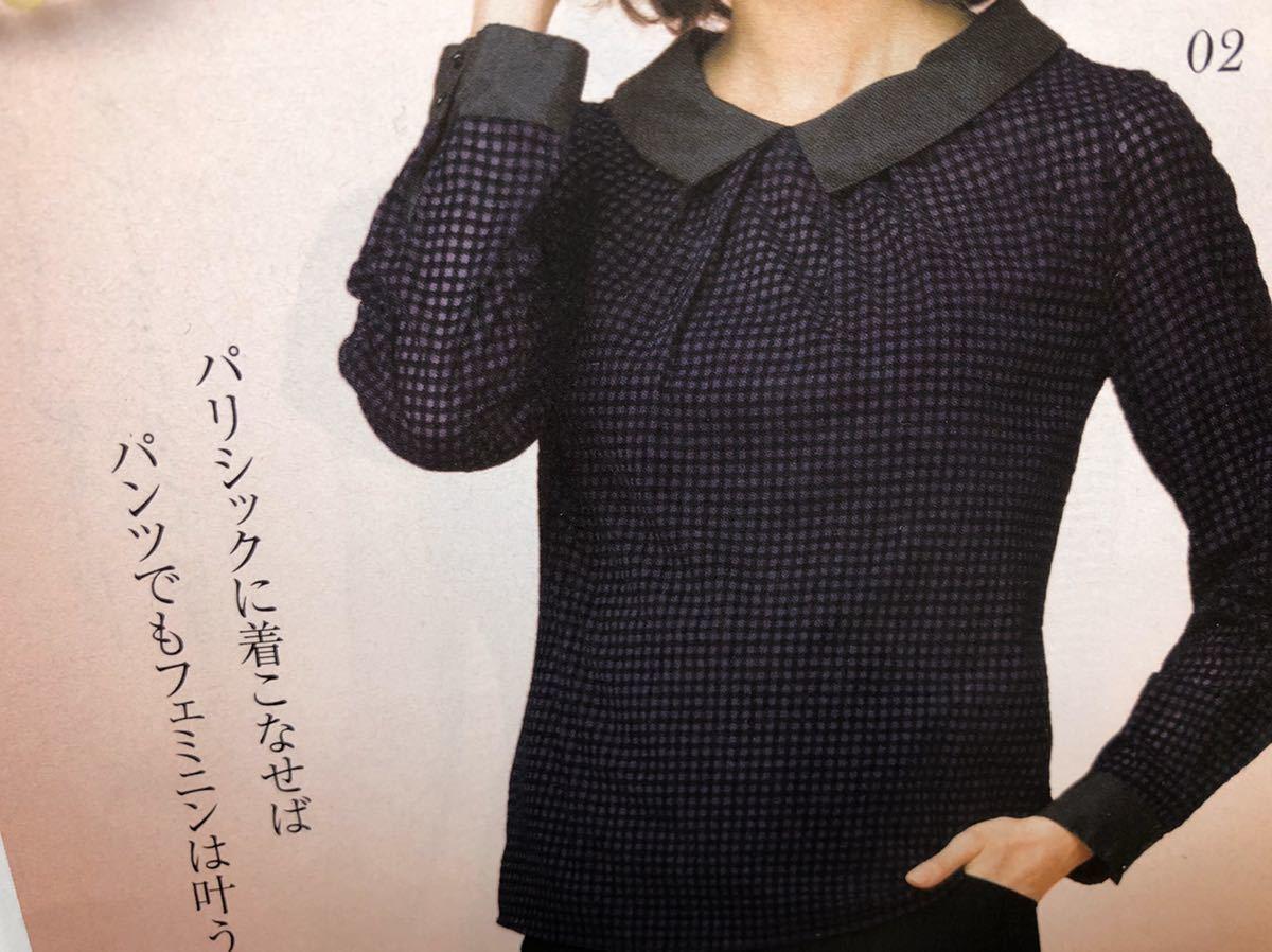 新品★ディノス★RULE フロッキー加工衿付きブラウス M_画像1