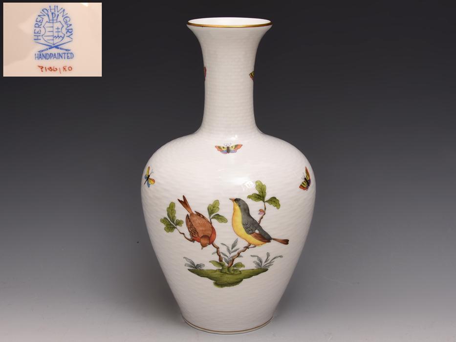 HEREND/ヘレンド ロスチャイルドバード 金彩 高さ:27㎝ 花瓶 花器 花生 花入れ フラワーベース 西洋美術 美品  b8016s_画像1