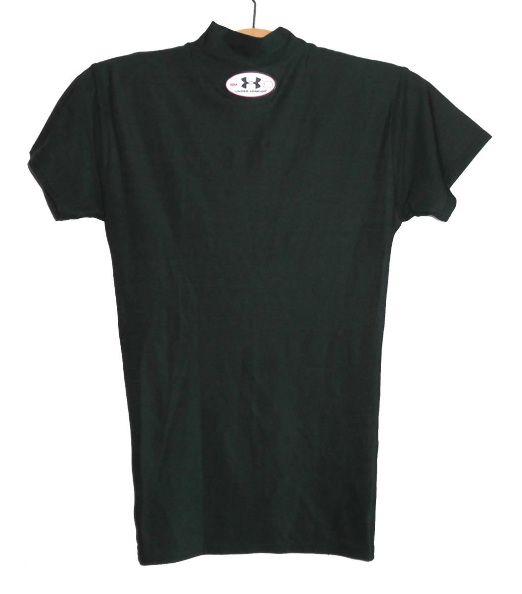 程度良好 UNDER ARMOUR アンダーアーマー コンプレッションシャツ SM 深緑