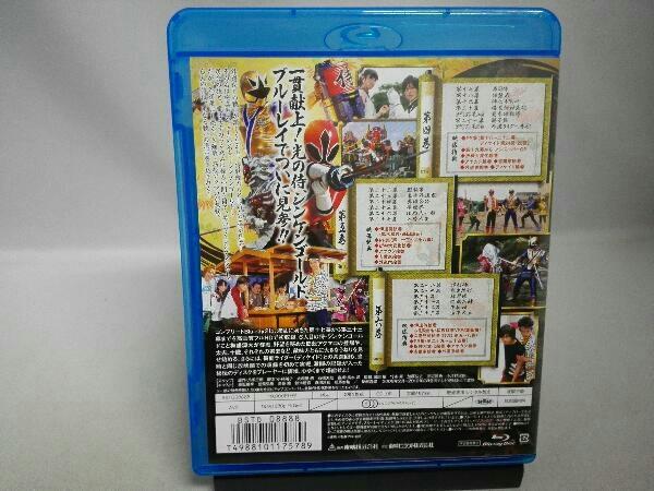 スーパー戦隊シリーズ 侍戦隊シンケンジャー コンプリートBlu-ray2(Blu-ray Disc)_画像2