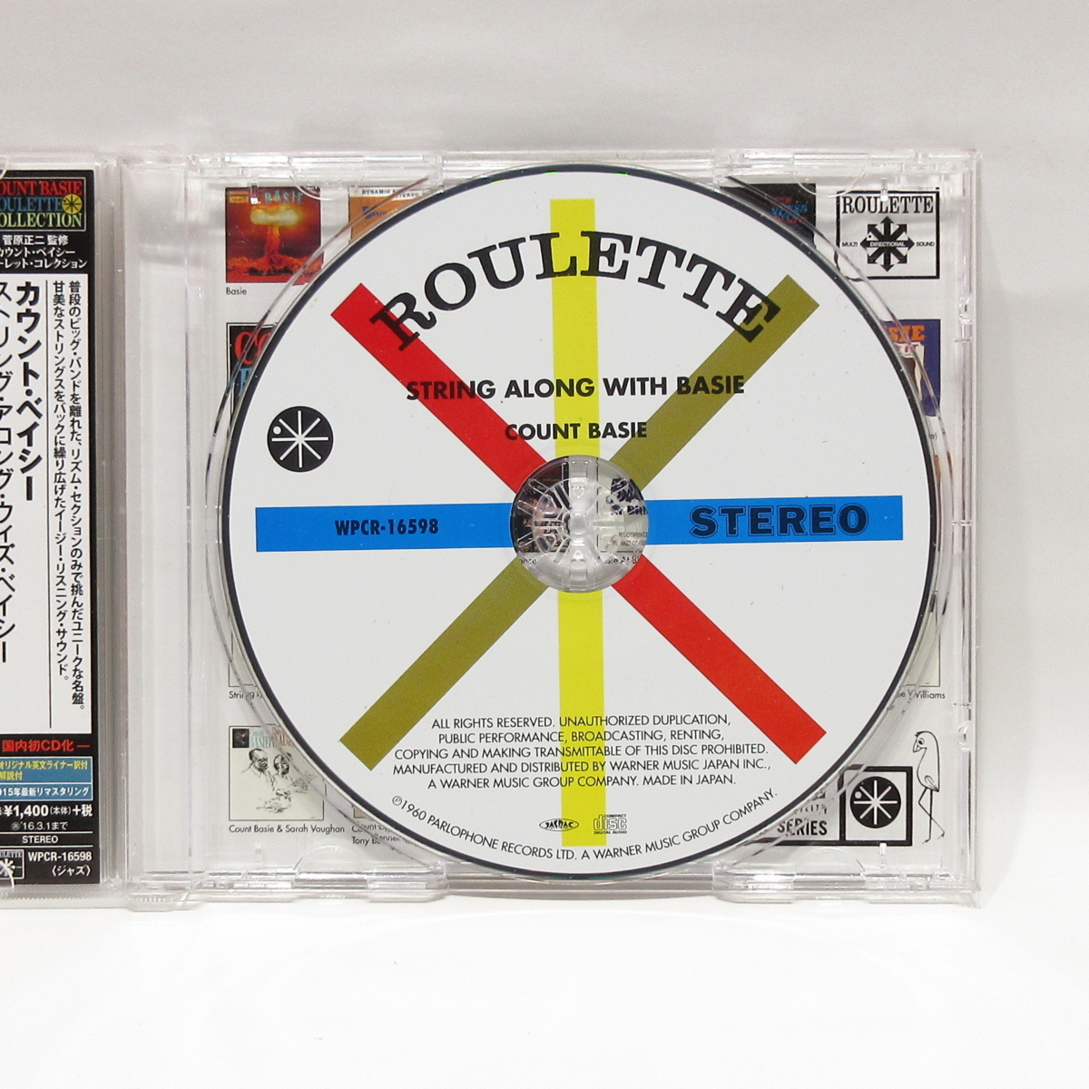 CD◆Count Basie / String Along With Basie◇カウント・ベイシー◆Roulette WPCR-16598_画像3
