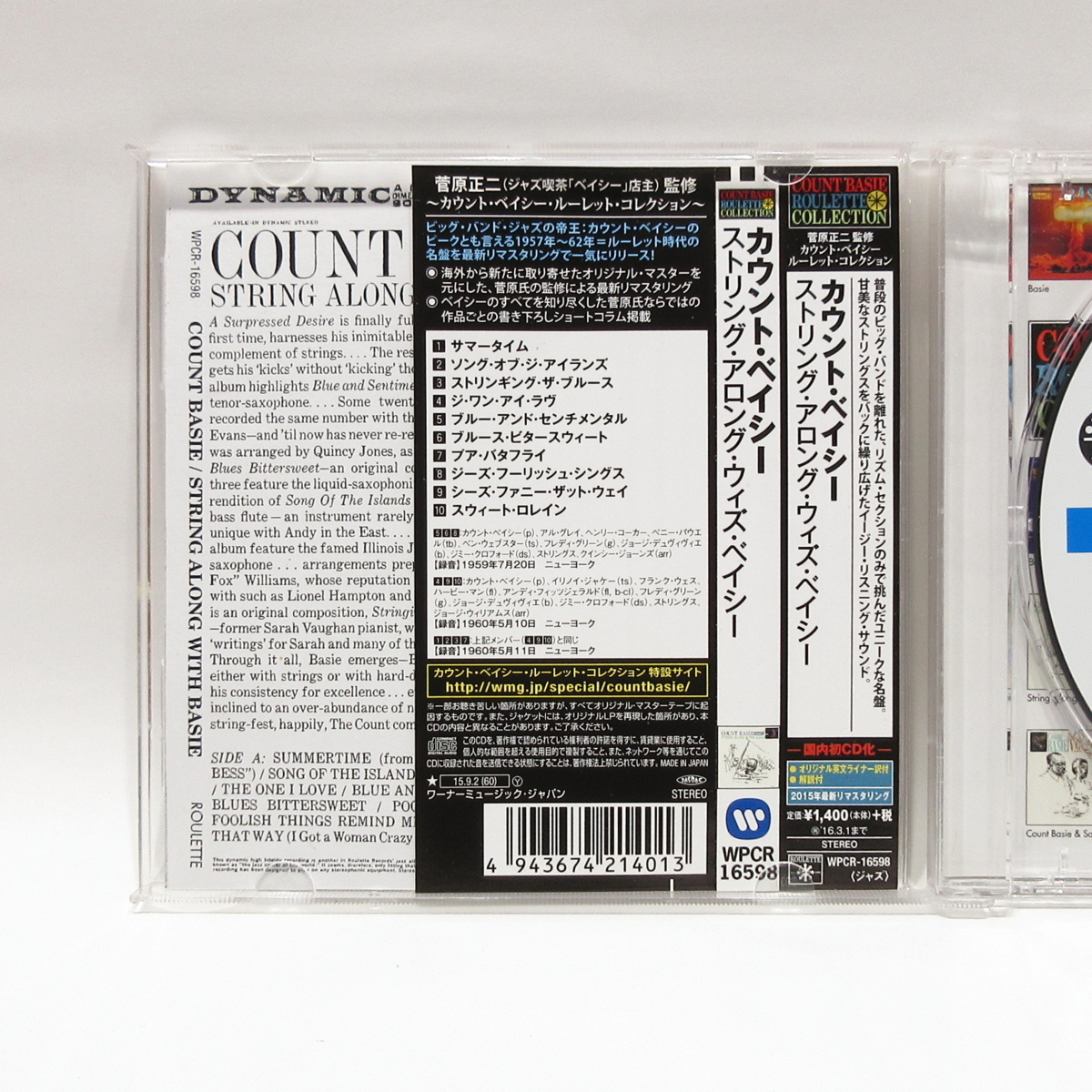 CD◆Count Basie / String Along With Basie◇カウント・ベイシー◆Roulette WPCR-16598_画像4