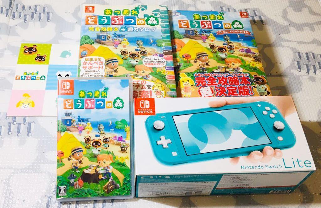 Nintendo Switch Lite ターコイズ+あつまれ どうぶつの森 ソフト+コンプリートガイド+完全攻略本+超カタログ 新品未開封 スイッチ メモ帳