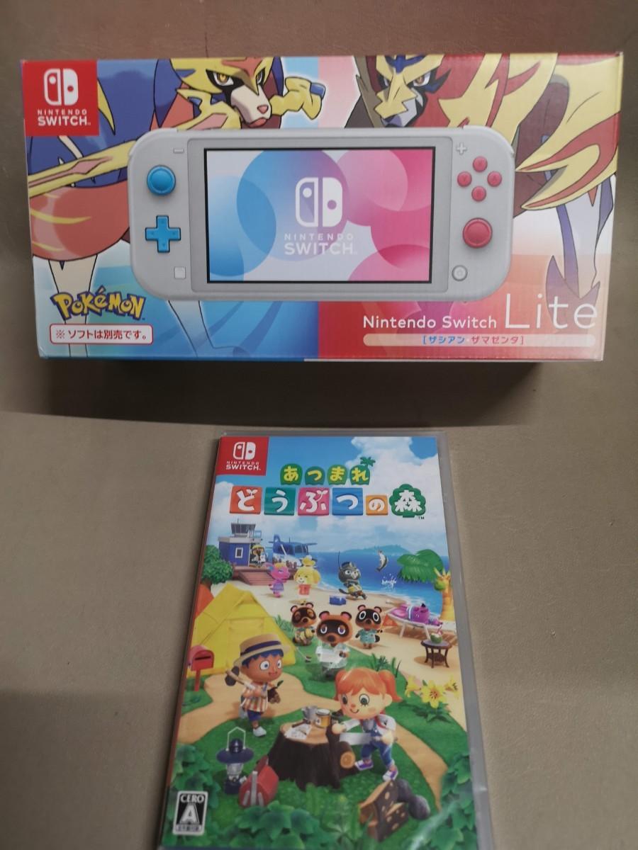Nintendo Switch Lite ポケモン限定色 どうぶつの森セット