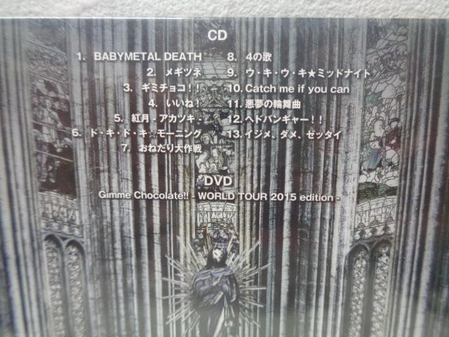 即決 新品未開封 BABYMETAL 1STアルバム 来日記念限定盤 CD+DVD 新品未開封 紙ジャケット仕様  さくら学院 _画像4