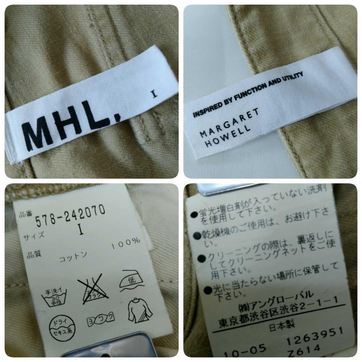 マーガレットハウエル MARGARET HOWELL 日本製 メンズⅠ ベージュ ワークパンツ チノパン 古着男子 フルダン 古着MIX カジュアルパンツ/G29