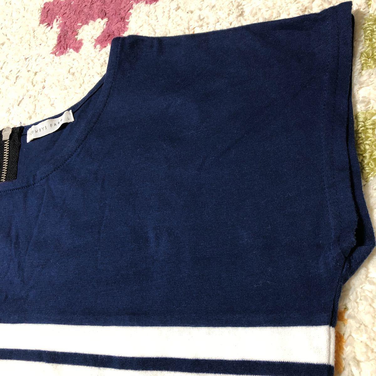 トップス、カットソー、半袖、ローリーズファーム、ボーダーTシャツ
