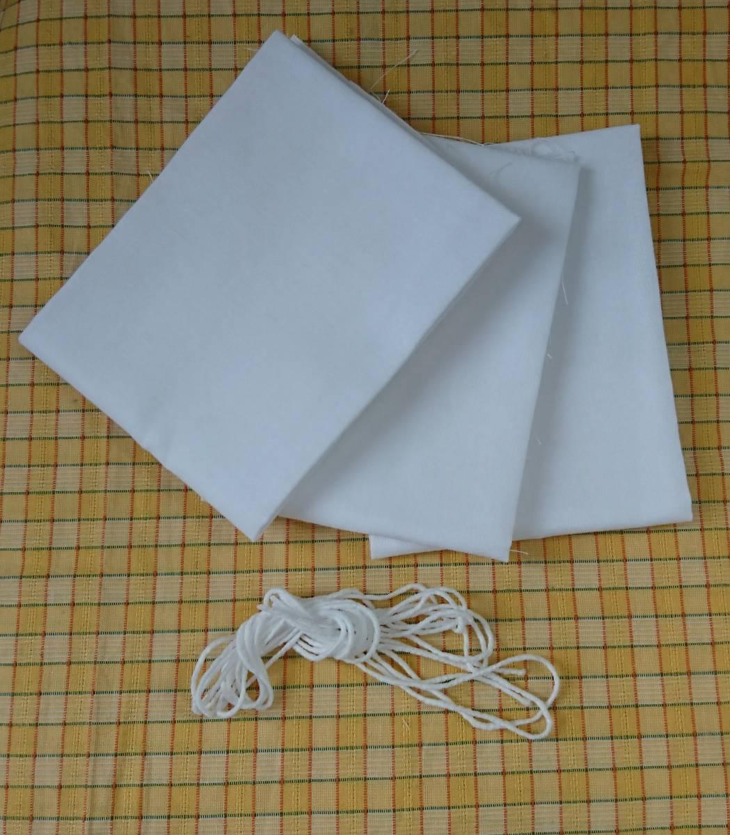 マスクゴム3m セット シングルガーゼ 一重 生地 はぎれ 3枚 マスク作りに 白 ホワイト ハンドメイド 手作り 送料無料 材料