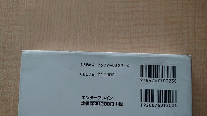 RPGツクール4公式ガイドブック O2989/初版/エンターブレイン/ファミ通書籍編集部_画像5
