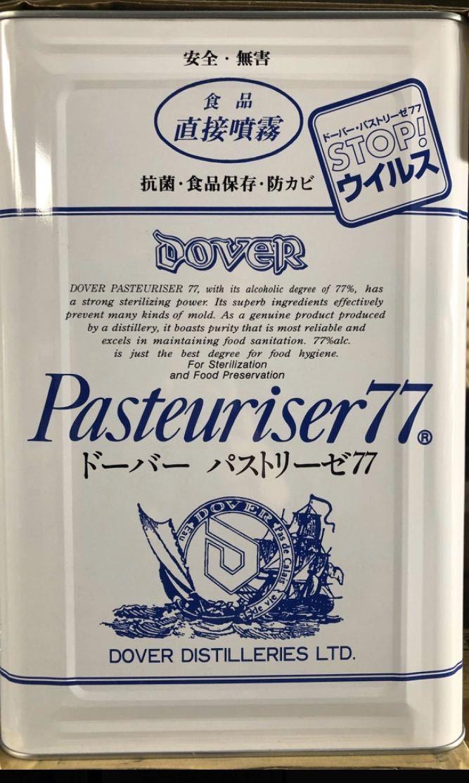 新品/ドーバー パストリーゼ77 一斗缶 15kg 17.2L 未開封