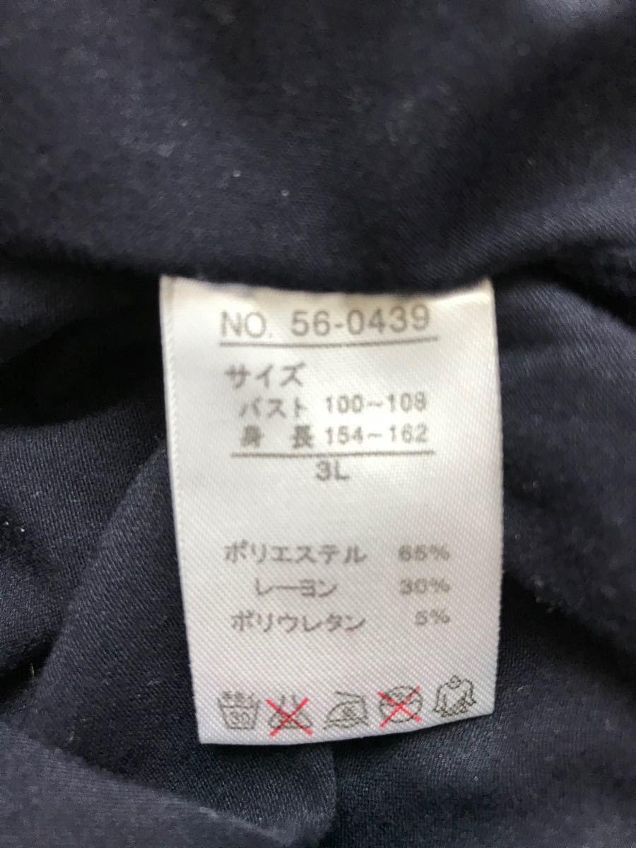 紺トップスカットソー  3L