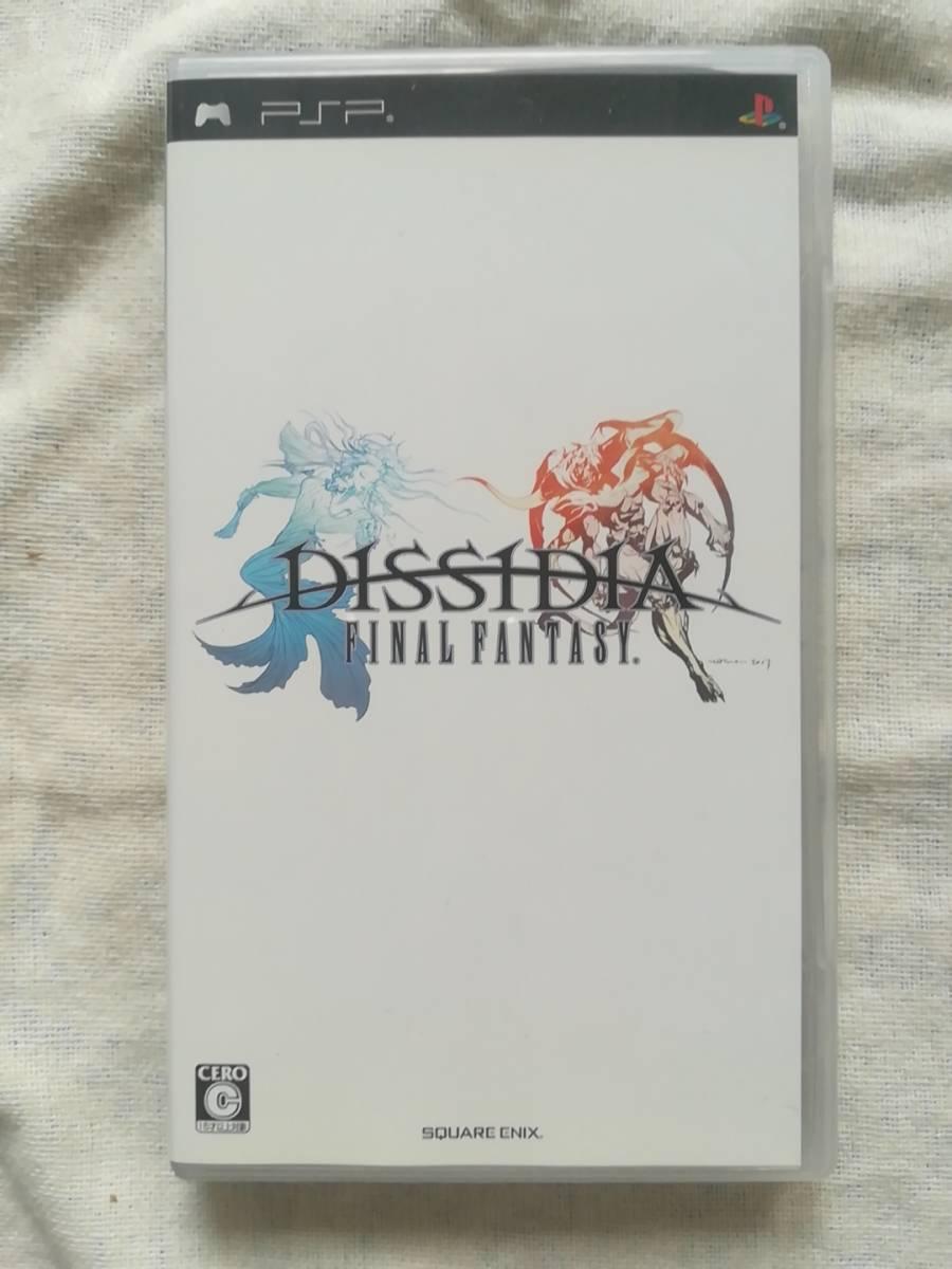 PSP ディシディア ファイナルファンタジー FINAL FANTASY