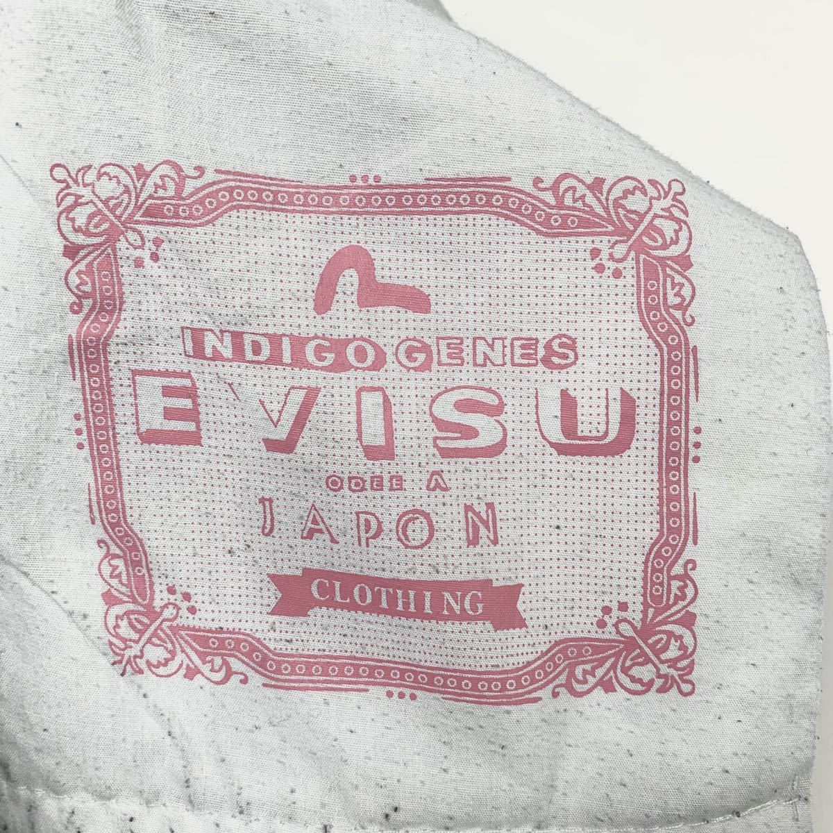 EVISU HERITAGE W30 デニム パンツ ジーンズ エヴィス ヘリテイジ セルビッチ ペンキ ペイント