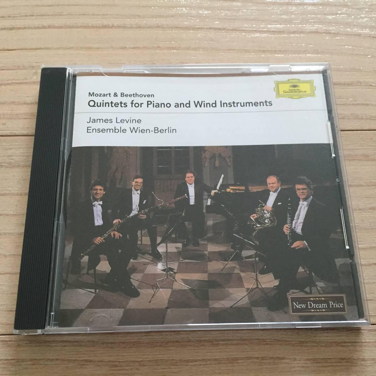 【国内盤CD/限定盤/Grammophon/UCCG-9575/2004年盤/with Obi】ピアノと管楽のための五重奏曲│ピアノ:レヴァイン/アンサンブル・ウィーン_画像1