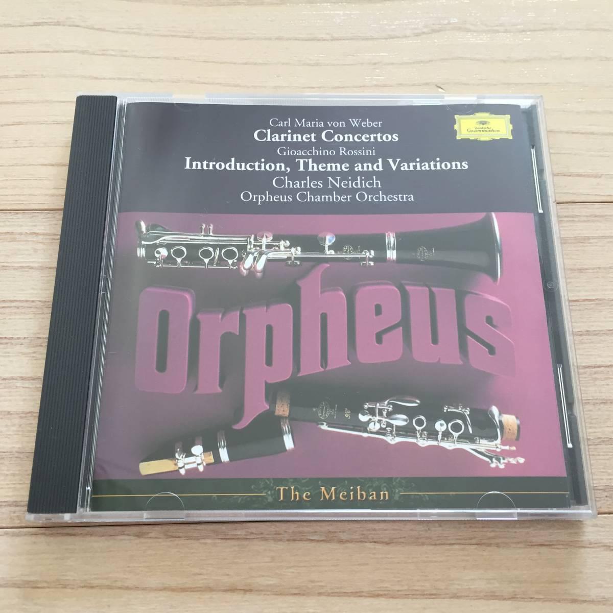 【国内盤CD/Grammophon/UCCG-9470/2003年盤/with Obi】 ウェーバー / クラリネット協奏曲第1番・第2番│クラリネット:ナイディック_画像1