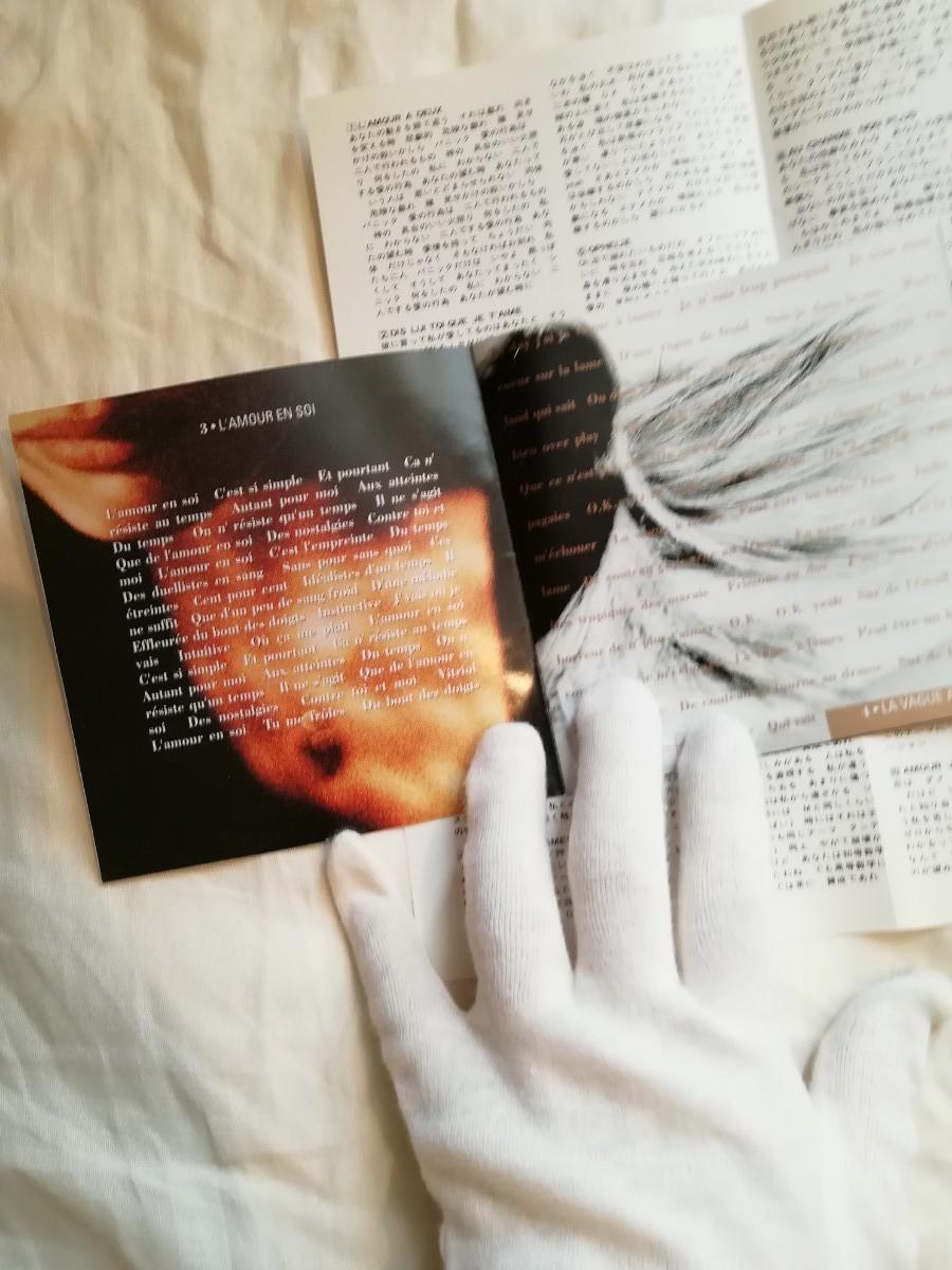 【CD本体無し★ケースのみ】ヴァネッサパラディ ヴァリアシオン/国内盤(歌詞対訳付)/