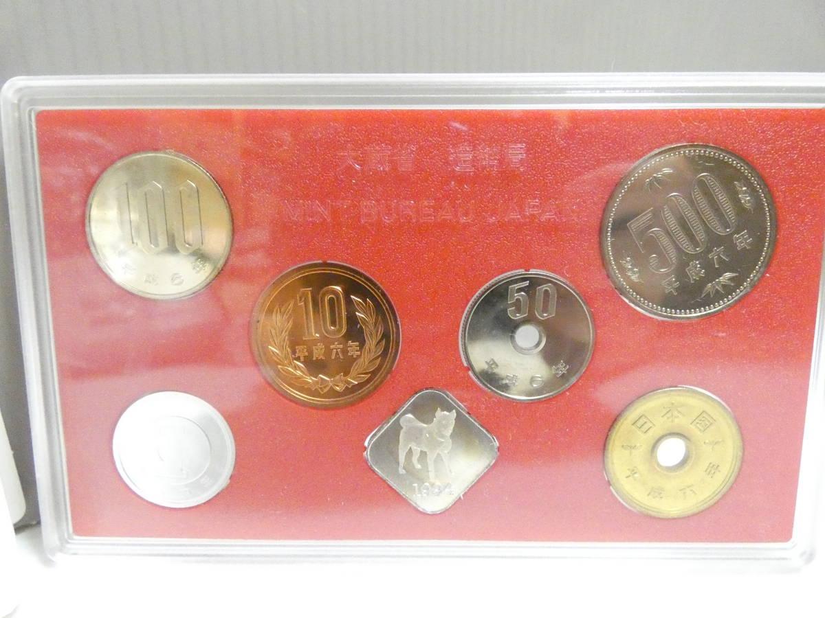 平成6年 桜の通り抜け記念 貨幣セット 1994_画像3