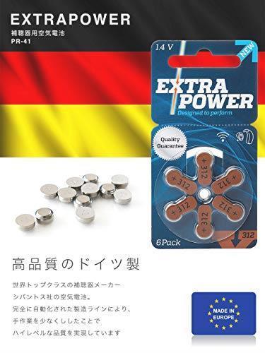 【送料無料/最終在庫】 EXTRA POWER 【2019年最新モデル】補聴器用空気電池 PR41(312) 10パック(60粒入り) 高品質 ドイツ製_画像2