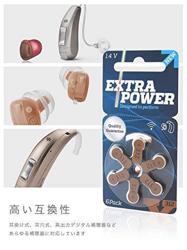 【送料無料/最終在庫】 EXTRA POWER 【2019年最新モデル】補聴器用空気電池 PR41(312) 10パック(60粒入り) 高品質 ドイツ製_画像5