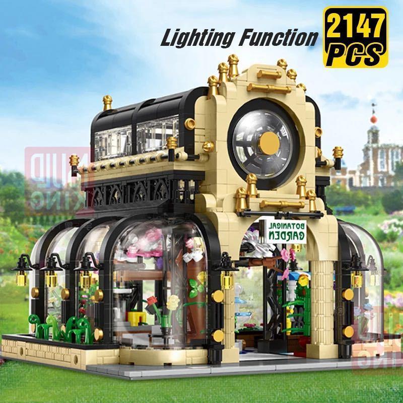 LEGO互換 植物園_画像1
