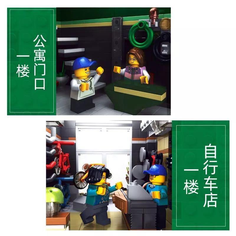 LEGO互換 自転車店 総額16000円_画像3