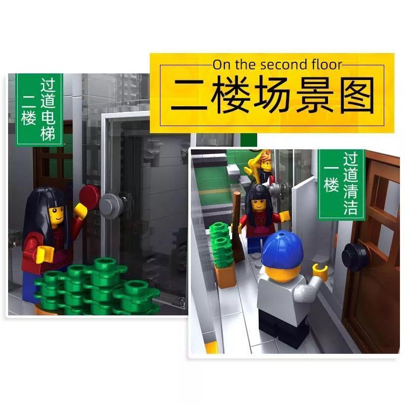 LEGO互換 自転車店 総額16000円_画像4