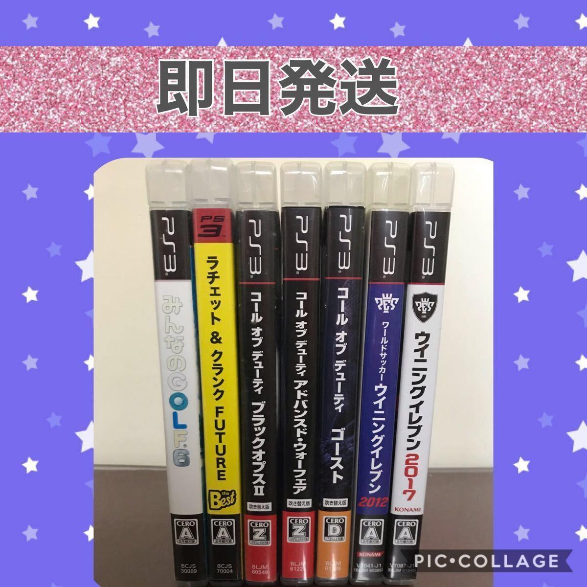 ☆即日発送☆ PS4 ソフト 5点セット