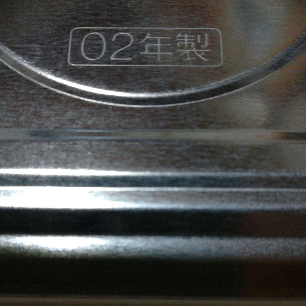 ナショナル NC -ECE 22-ZY (ヨコハマ) マイコン沸騰ジャーポット