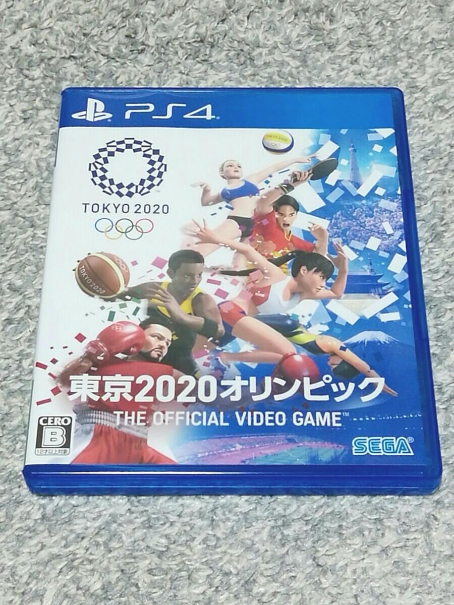 PS4 東京2020オリンピック